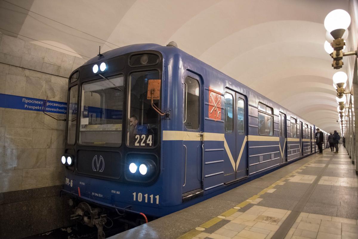Санкт-Петербург. 81-717.5 (ЛВЗ/ВМ) № 10111