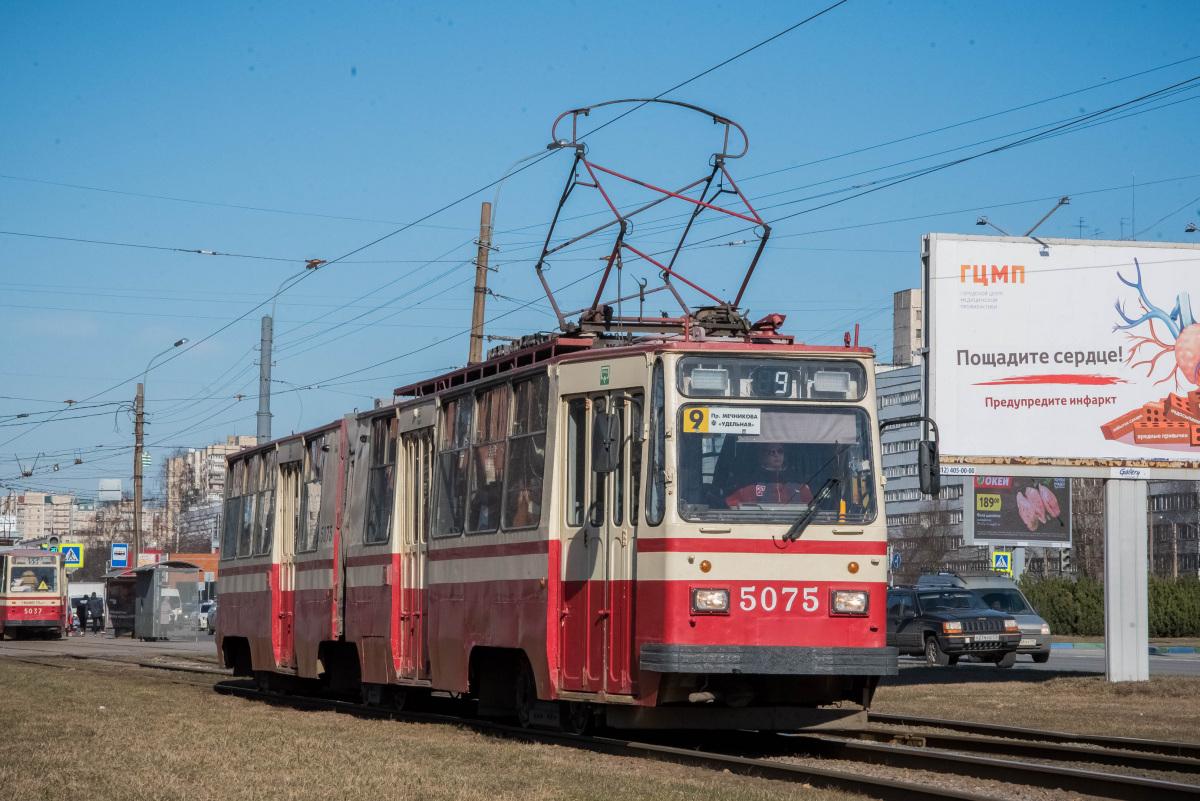 Санкт-Петербург. ЛВС-86К №5075