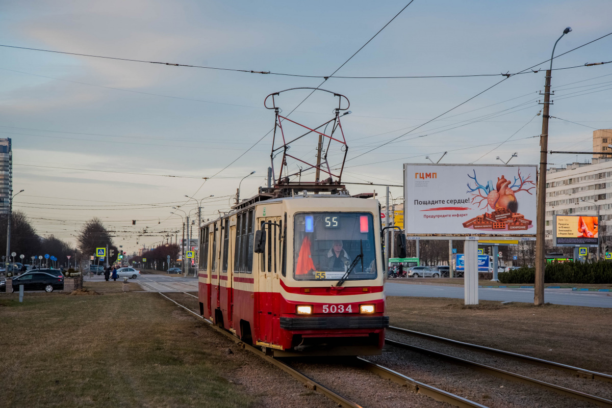 Санкт-Петербург. ЛВС-86К-М №5034