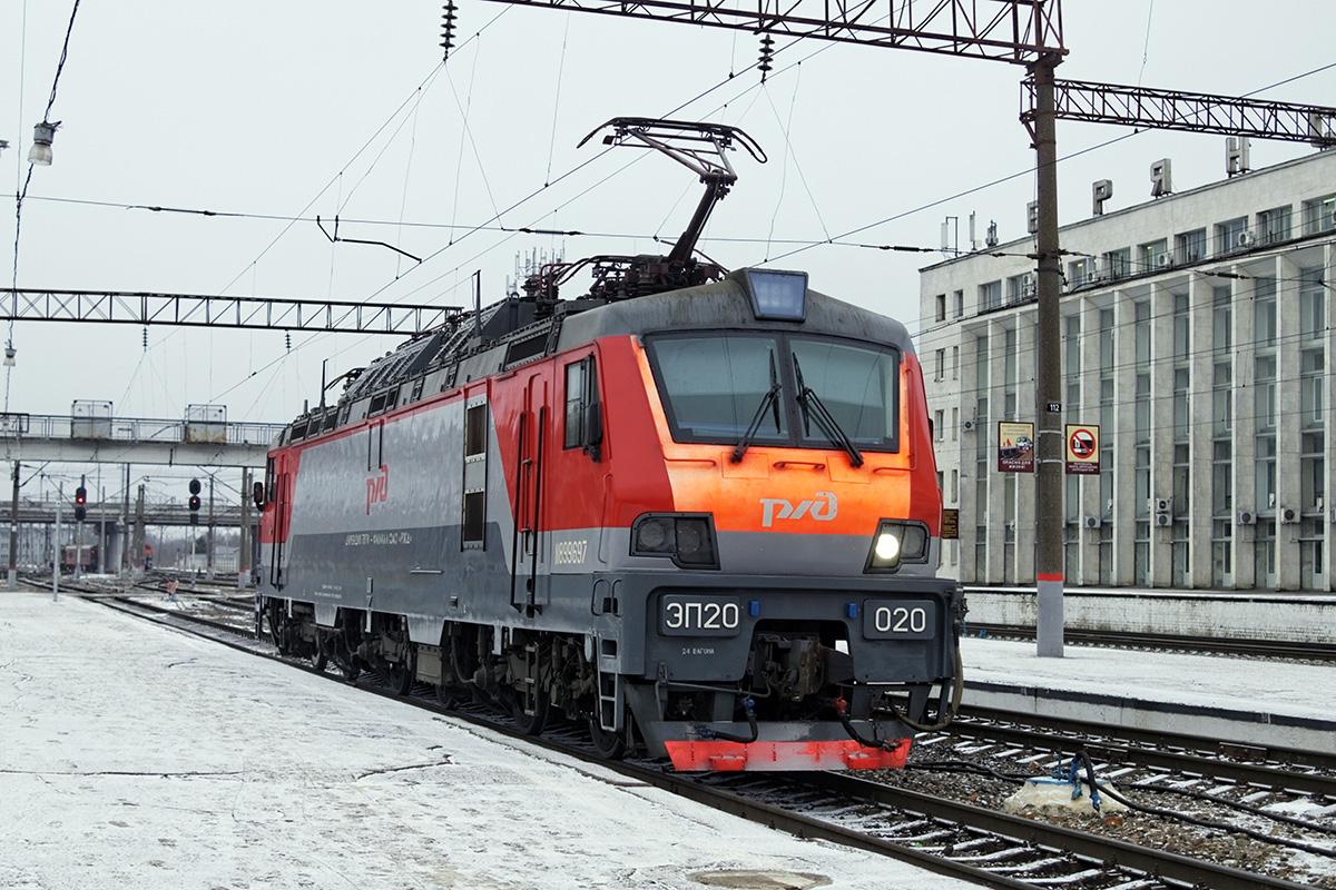 Брянск. ЭП20-020
