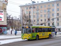 Мурманск. ВМЗ-52981 №286