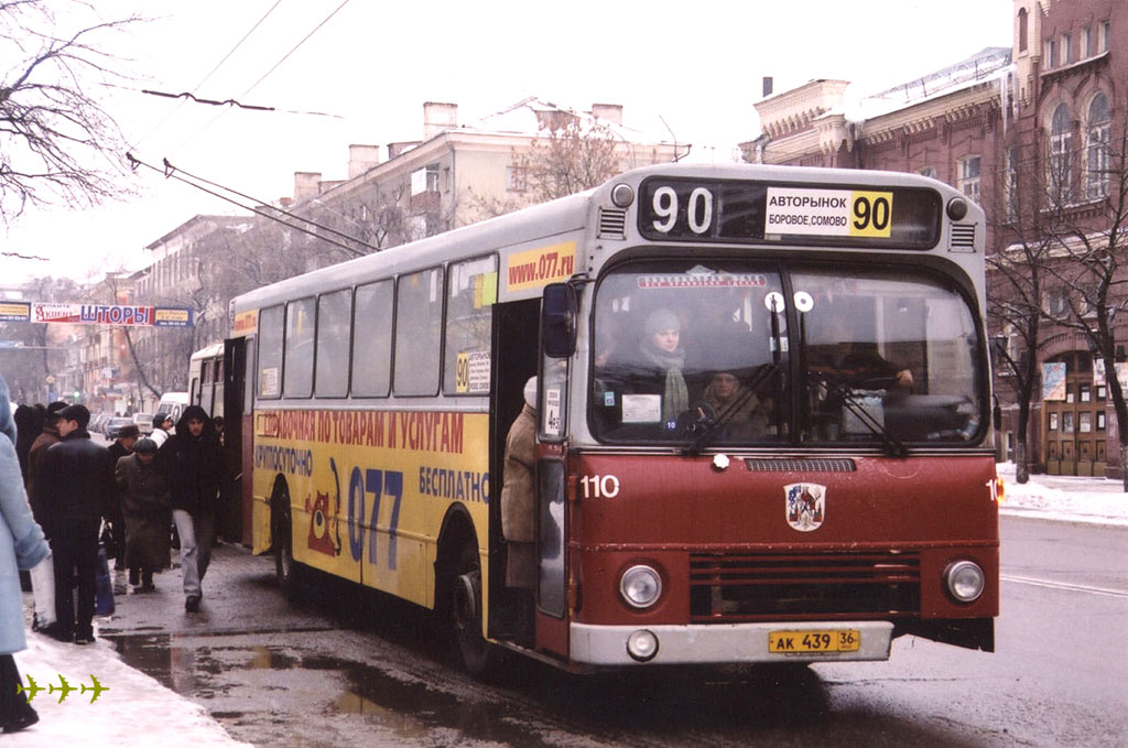 Воронеж. Aabenraa (Volvo B10M-60) ак439