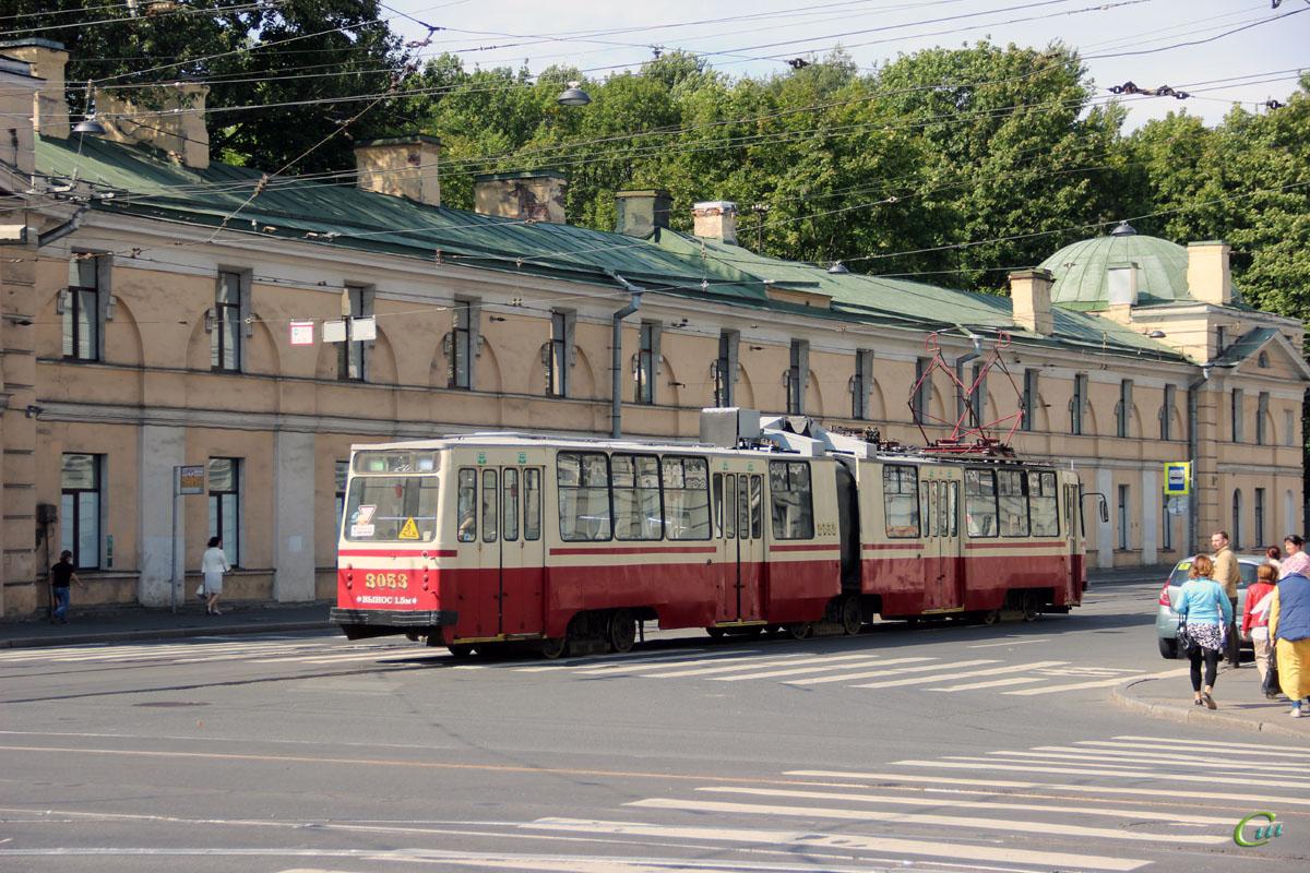 Санкт-Петербург. ЛВС-86К №3053