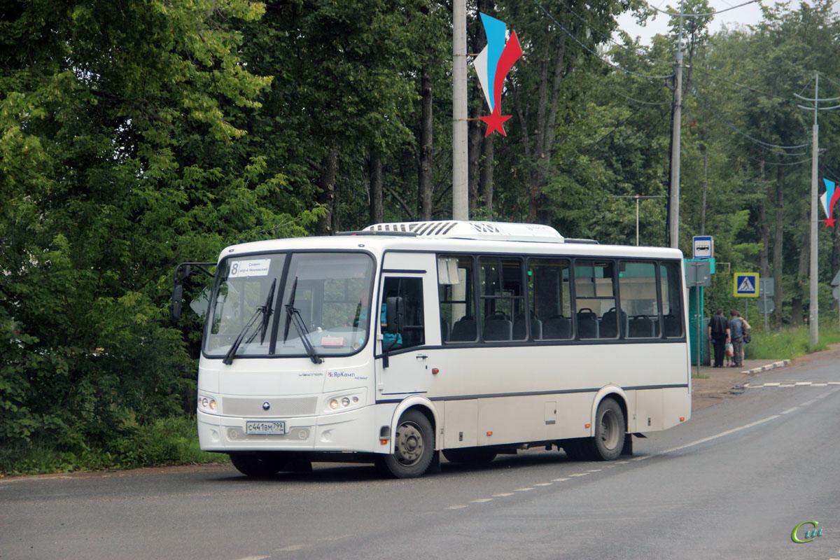 Переславль-Залесский. ПАЗ-320412-04 Вектор с441вм