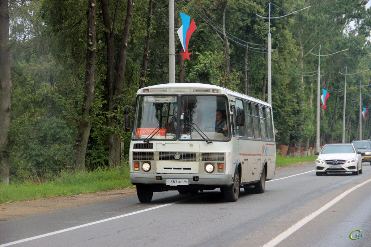 Переславль-Залесский. ПАЗ-4234 т867во