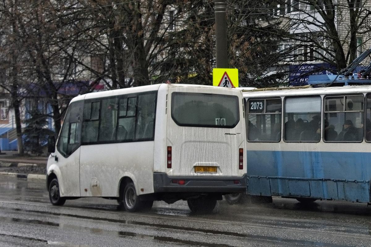 Брянск. ГАЗель Next ам863