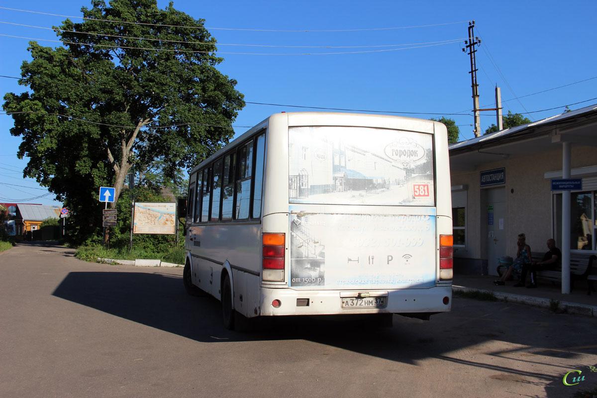 Плёс. ПАЗ-320412-05 а372нм