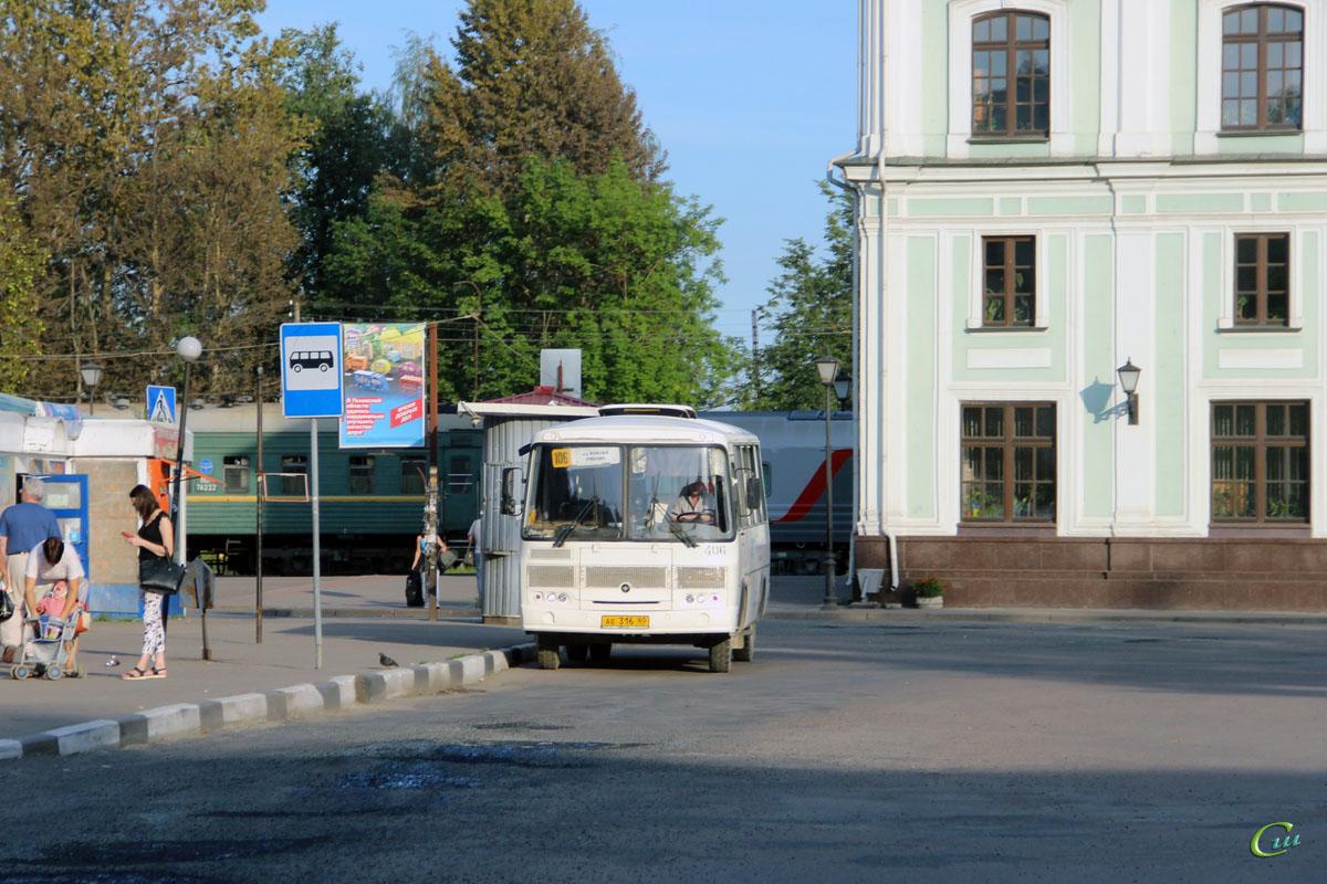 Псков. ПАЗ-32054 ае316