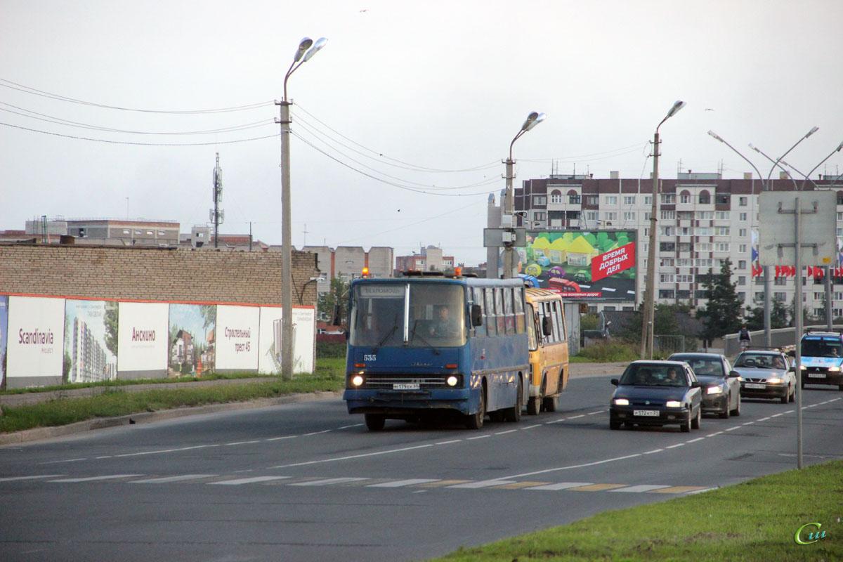 Псков. ПАЗ-32053-70 у223ен, Ikarus 280.33 м179ек