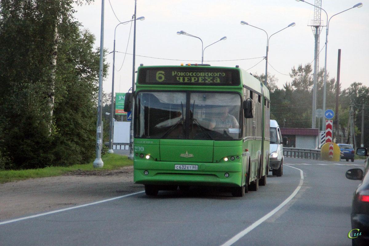 Псков. МАЗ-105.465 с632ет