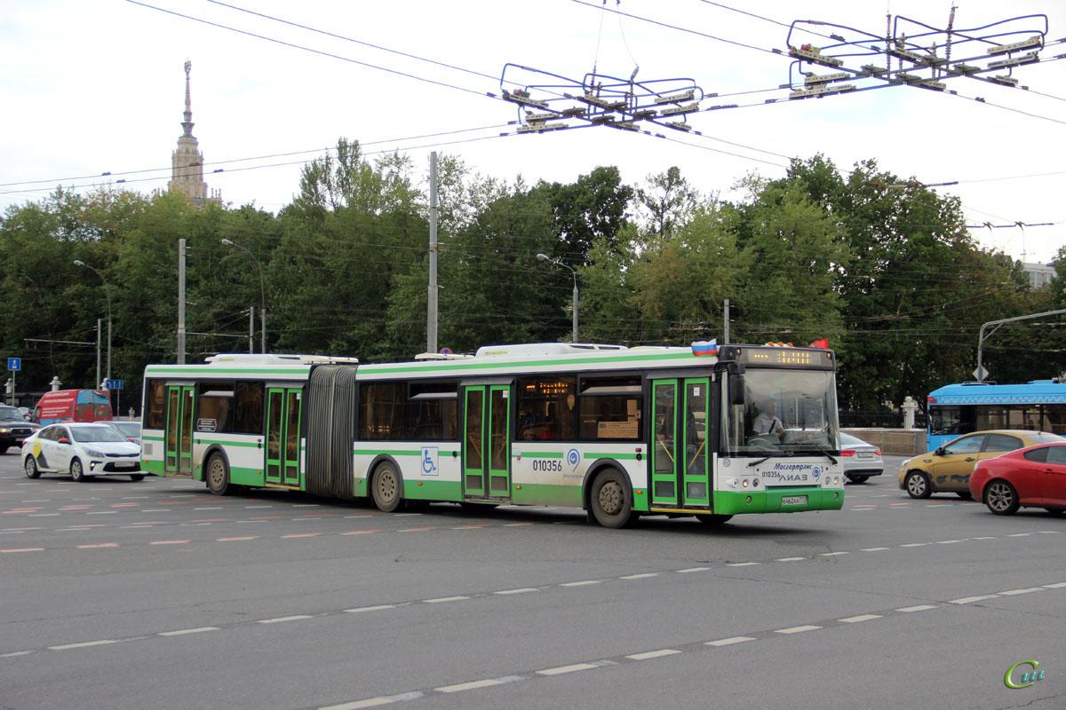 Москва. ЛиАЗ-6213.22 в462аа