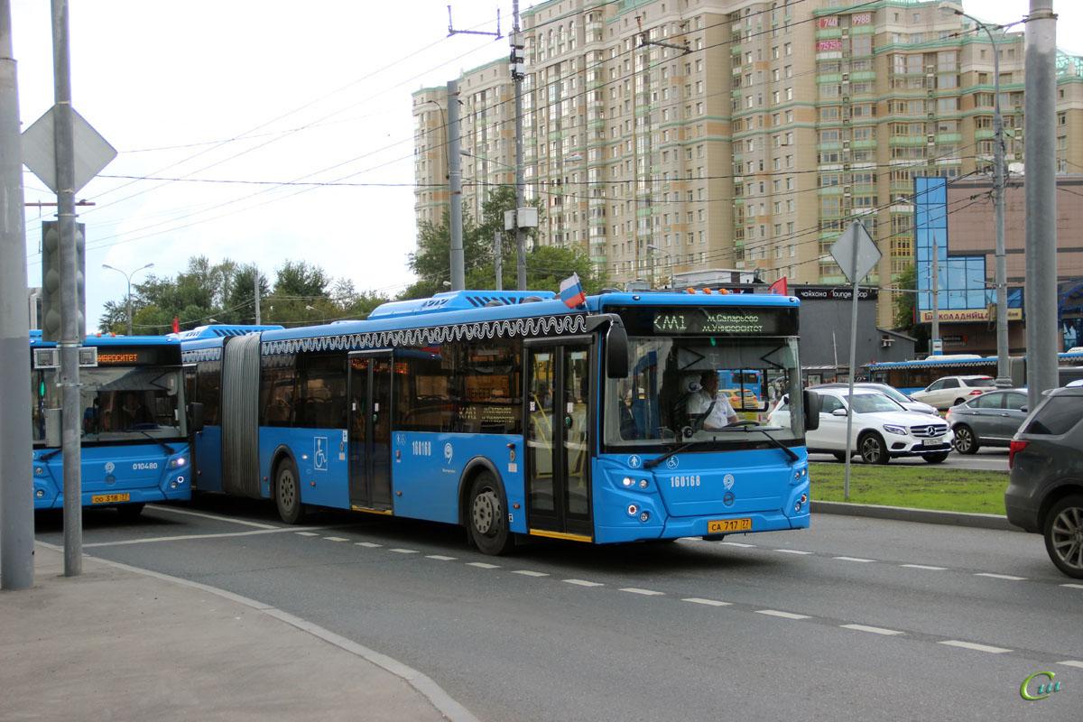 Москва. ЛиАЗ-6213.65 са717