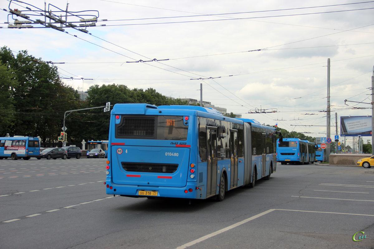 Москва. ЛиАЗ-6213.65 оо318