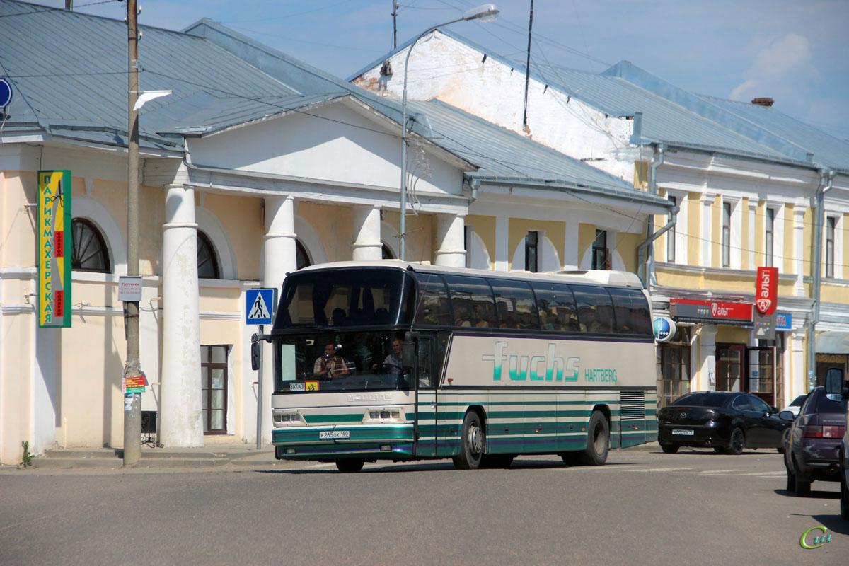 Ростов. Neoplan N116 Cityliner к265ок