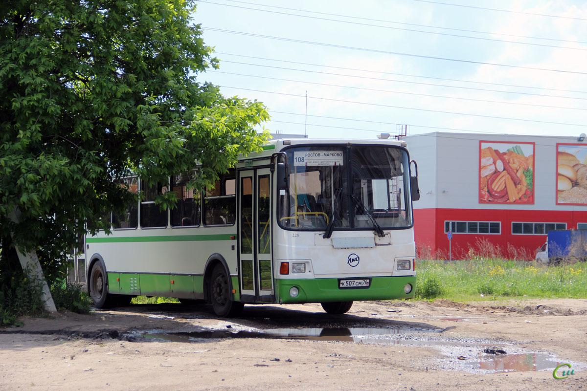 Ростов. ЛиАЗ-5256.36-01 к507см