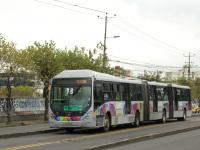 Кито. Marcopolo Gran Viale PMA-7628