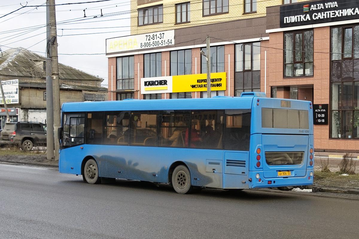 Брянск. ЛиАЗ-4292.60 ам805