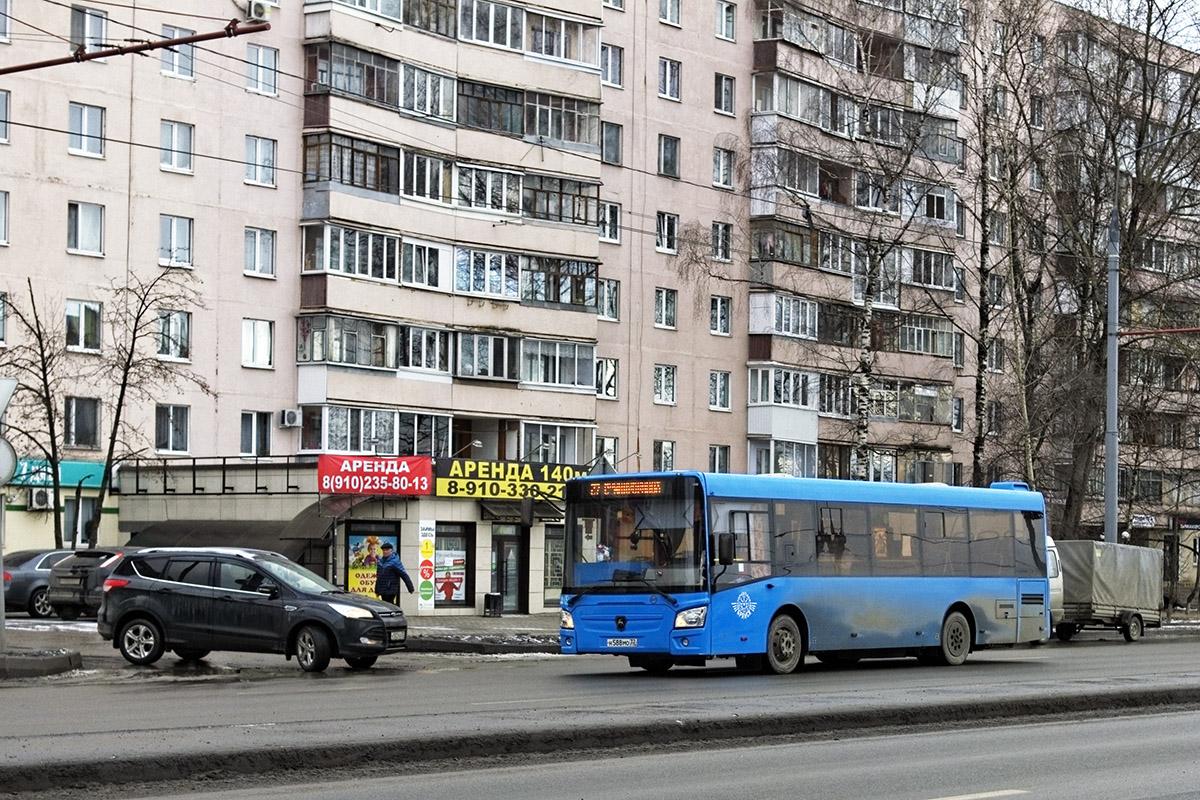 Брянск. ЛиАЗ-4292.60 н588мо