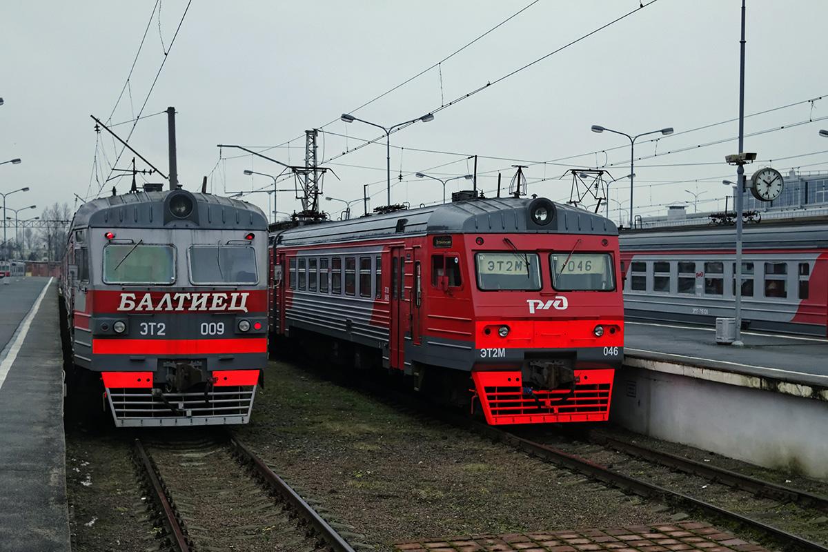 Санкт-Петербург. ЭТ2-009, ЭТ2М-046