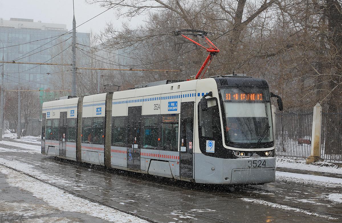Москва. 71-414 №3524