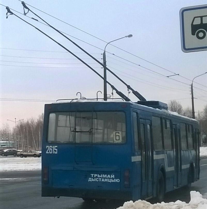 Гомель. АКСМ-20101 №2615