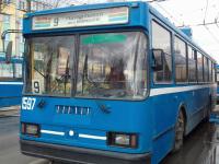 Гомель. АКСМ-201 №1597