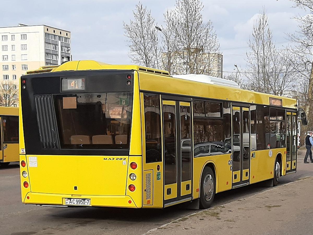 Минск. МАЗ-203.016 AC9950-7
