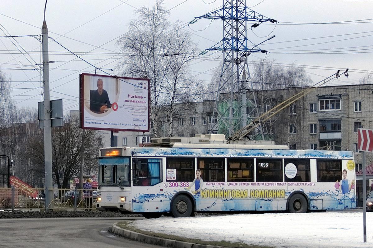 Брянск. ТролЗа-5275.03 Оптима №1098