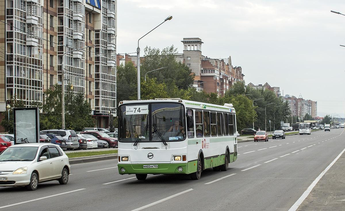 Красноярск. ЛиАЗ-5256.36 м402нк