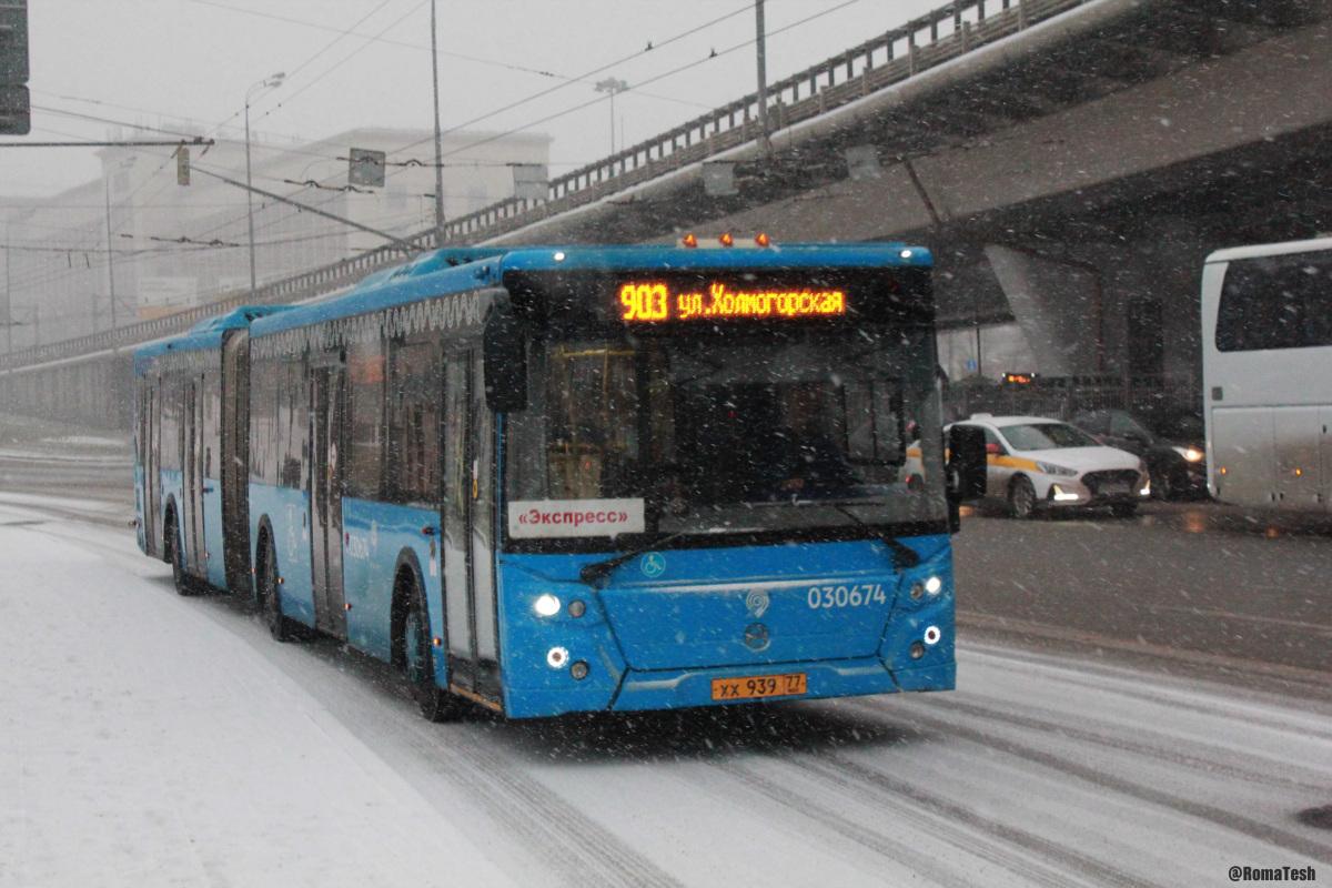 Москва. ЛиАЗ-6213.65 хх939