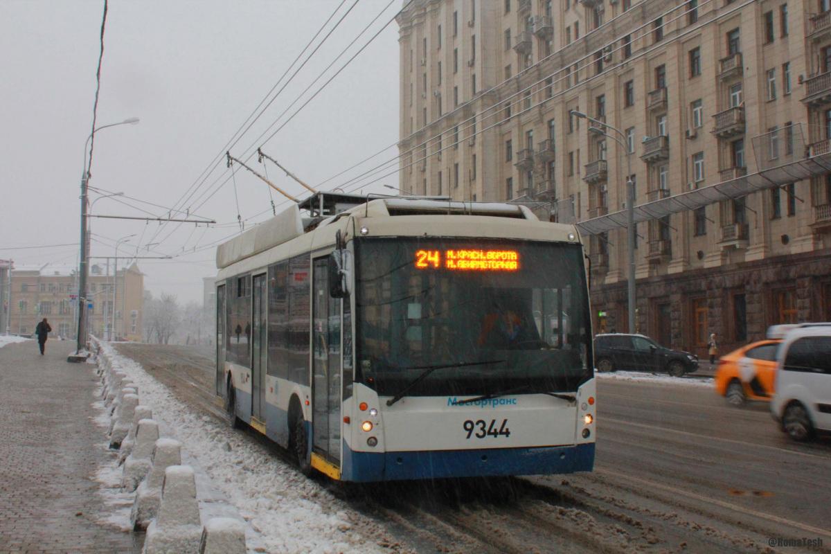 Москва. ТролЗа-5265.00 Мегаполис №9344