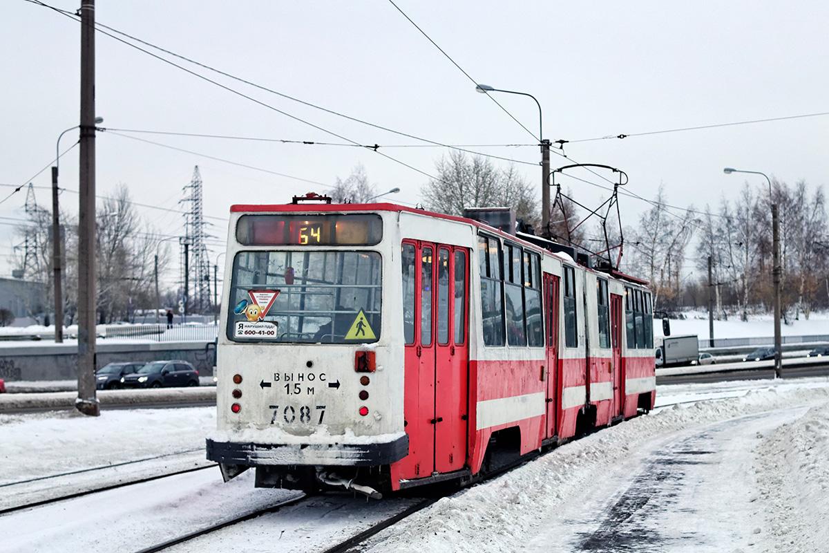 Санкт-Петербург. ЛВС-86К №7087