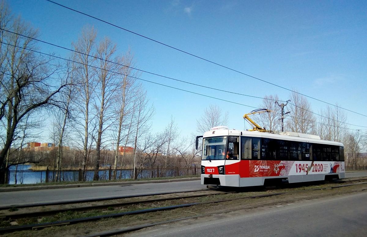 Магнитогорск. 71-605 (НПП ООО Горизонт) №1027