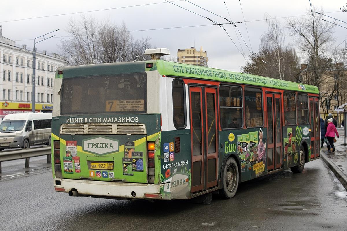 Брянск. ЛиАЗ-5256.46 ак922