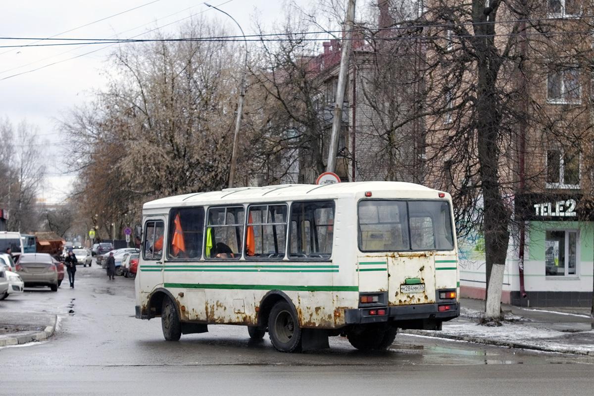 Брянск. ПАЗ-32053 м284мм