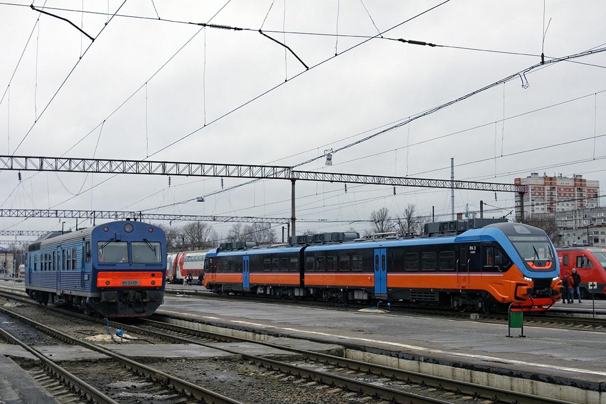 Брянск. АЧ2-121, РА3-010