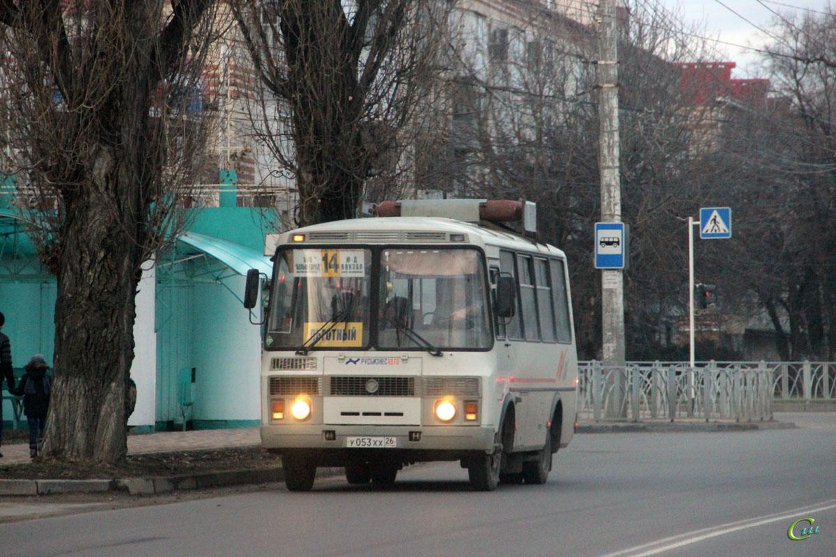 Ставрополь. ПАЗ-32054 у053хх
