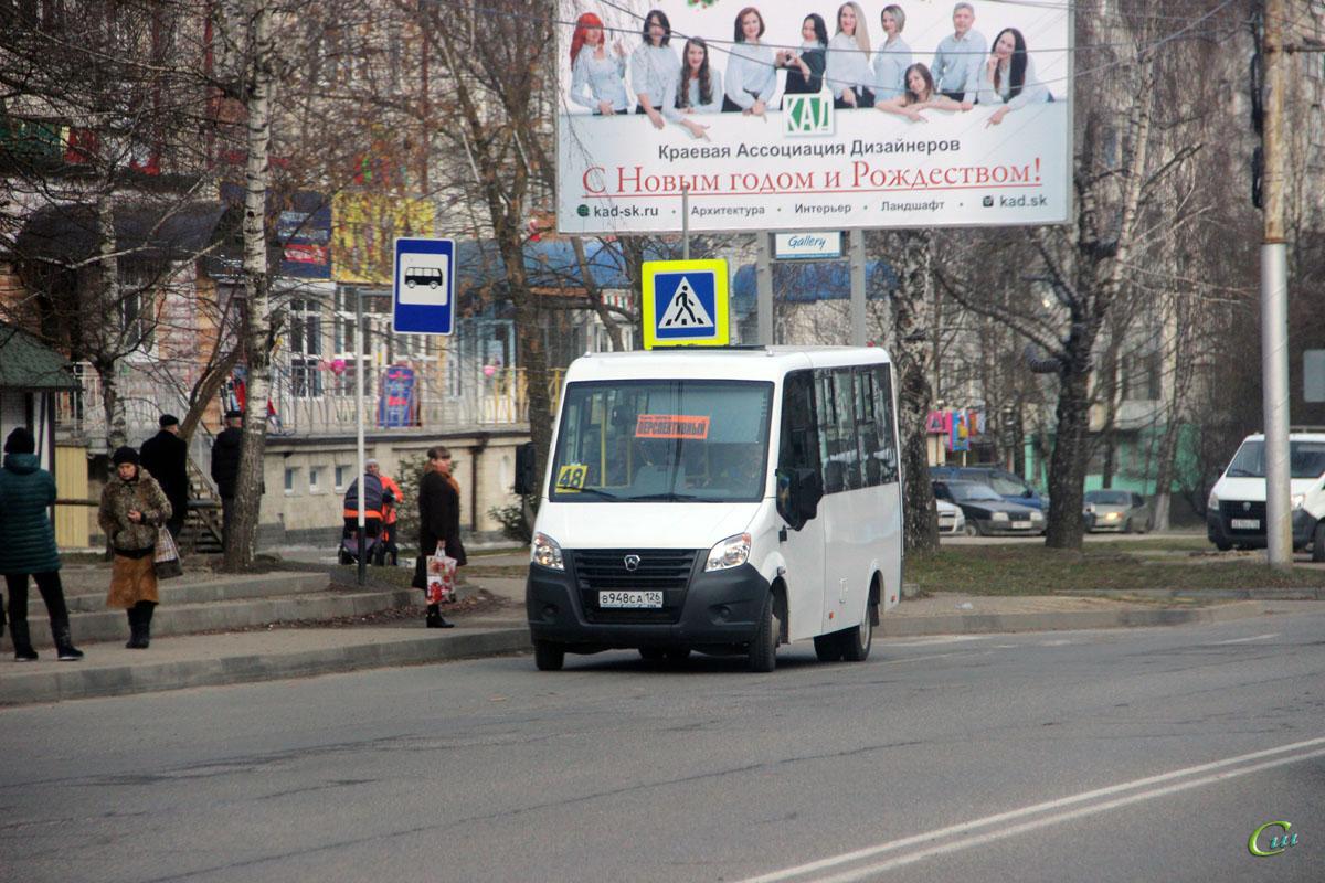 Ставрополь. ГАЗель Next в948са