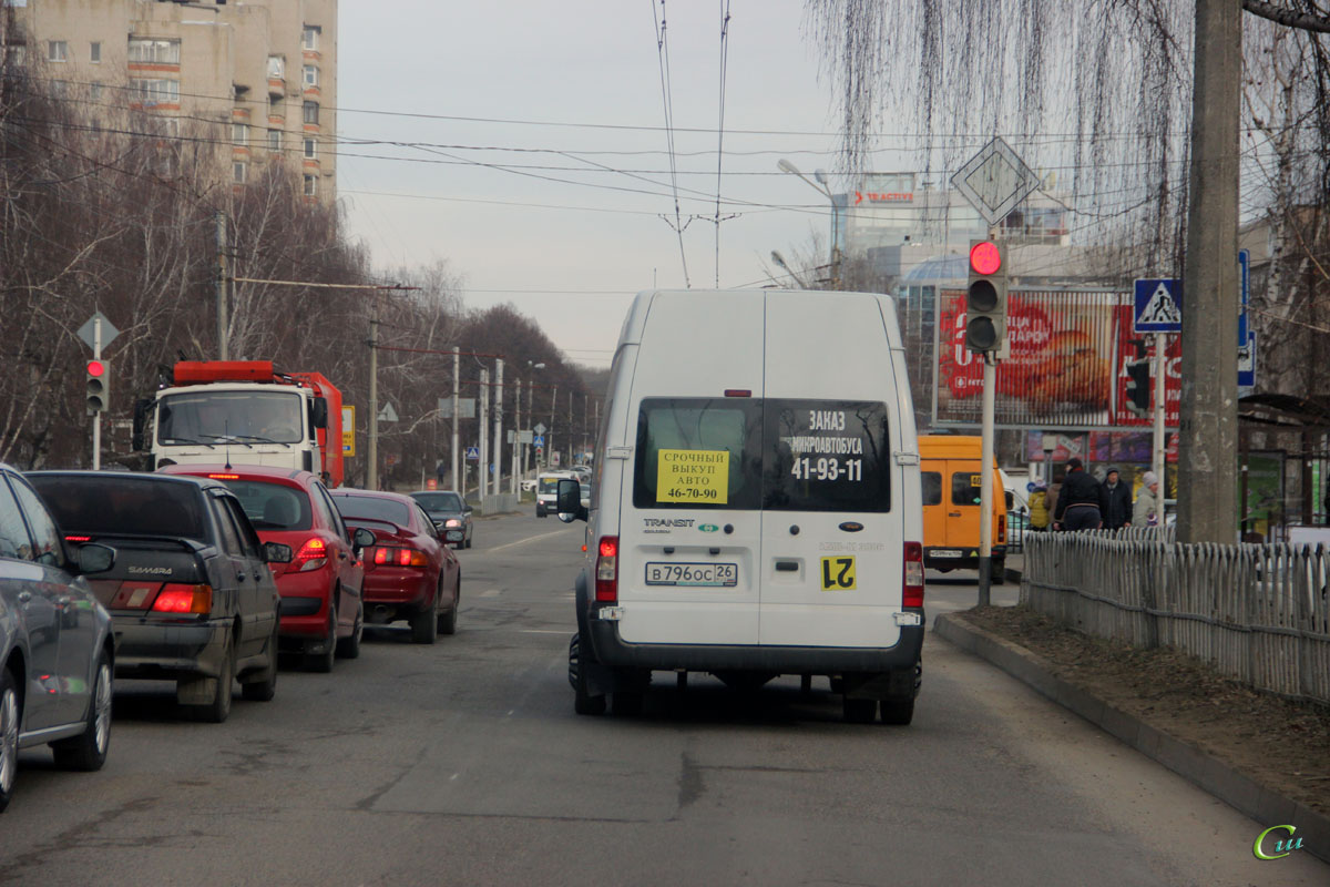 Ставрополь. Имя-М-3006 (Ford Transit) в796ос
