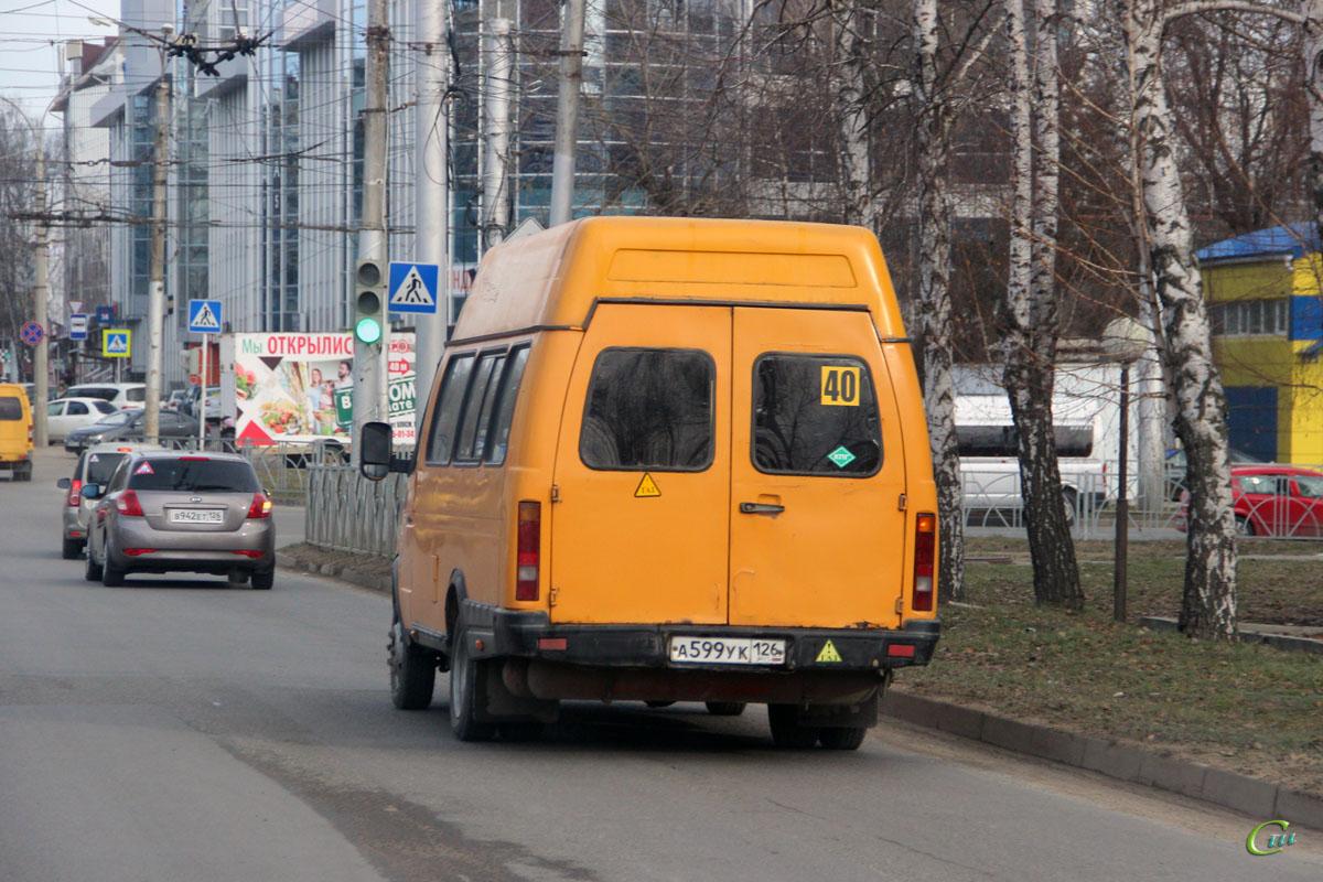 Ставрополь. Семар-3234 а599ук