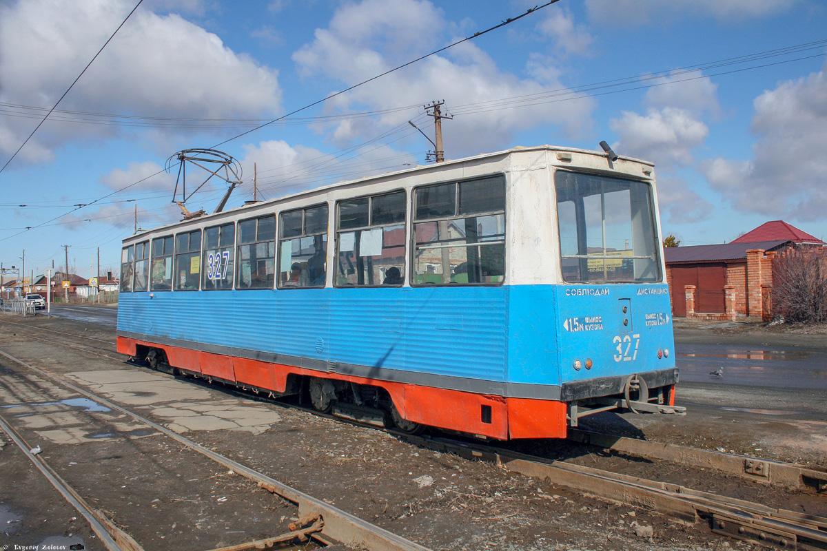Орск. 71-605А (КТМ-5А) №327