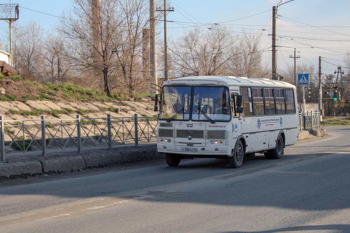 Орск. ВСА30331 (ПАЗ-4234) у288ое