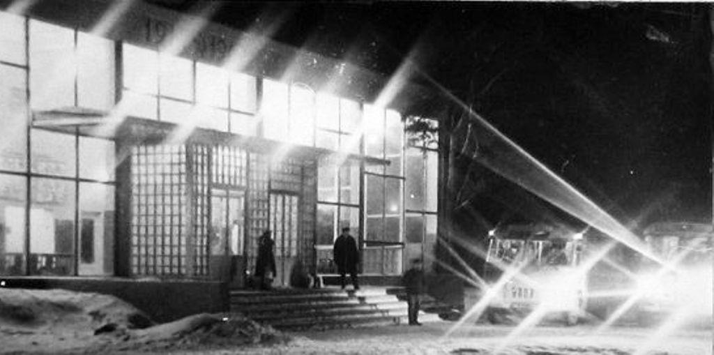 Котовск. Первый день работы Котовского автовокзала (музейное фото)