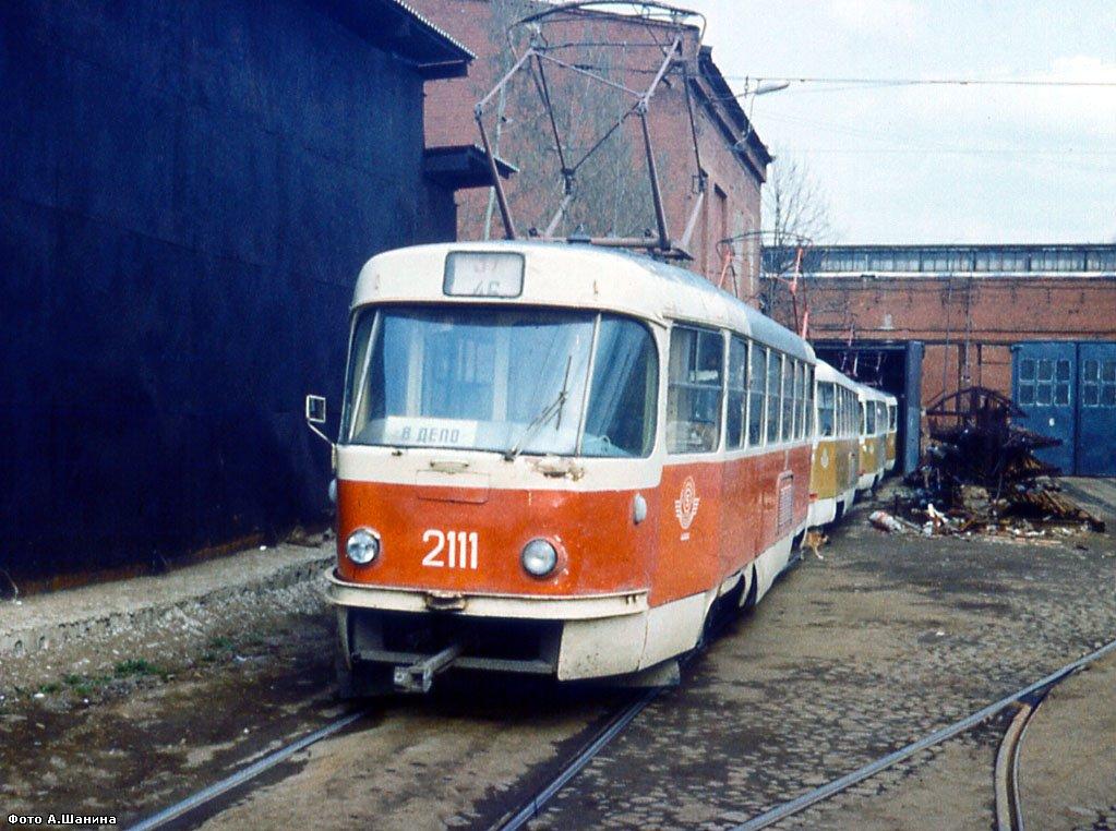 Москва. Tatra T3 (двухдверная) №2111