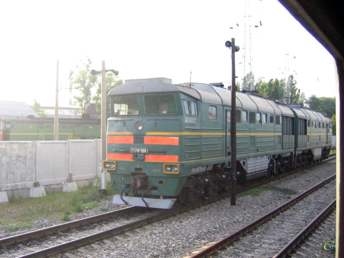 Тихорецк. 2ТЭ116-1004