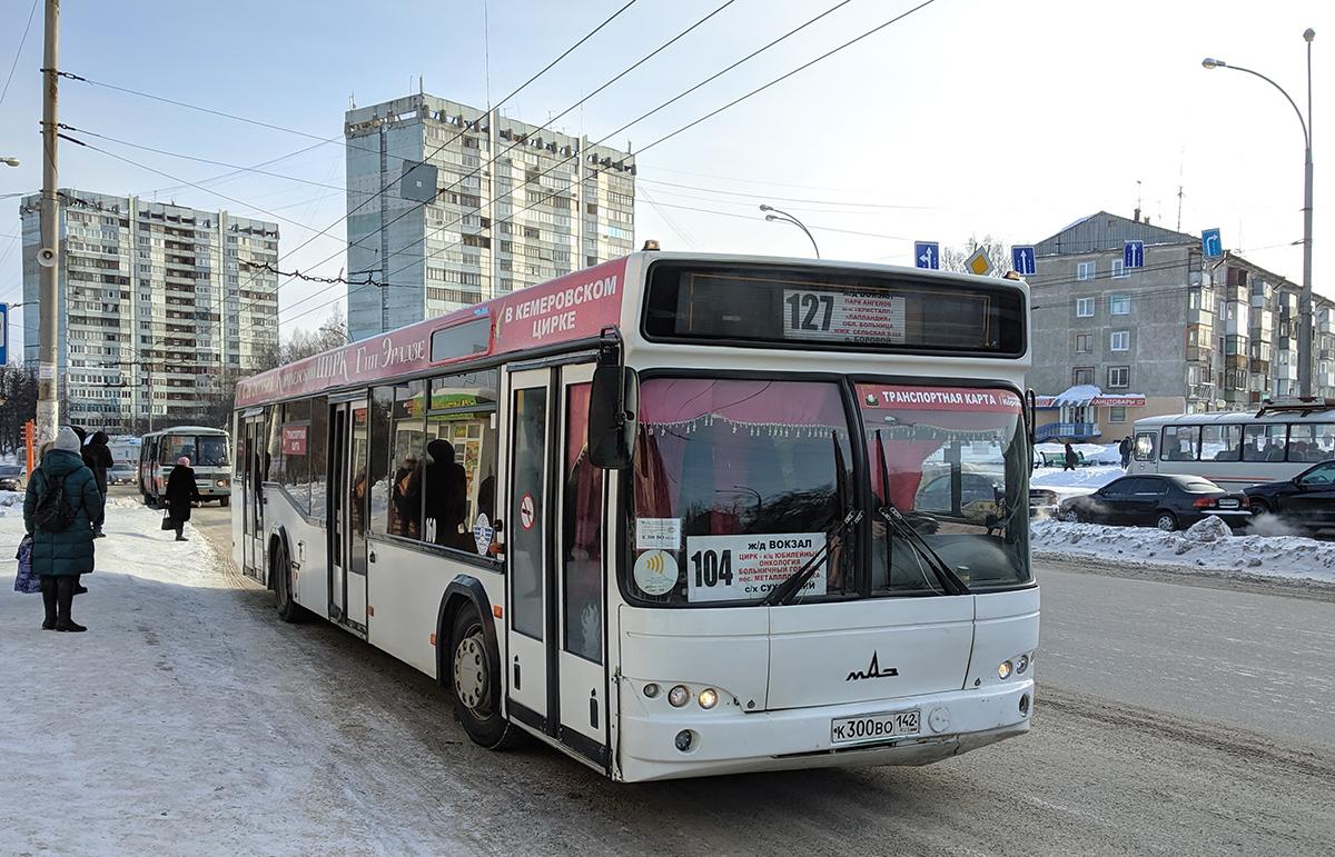 Кемерово. МАЗ-103.465 к300во