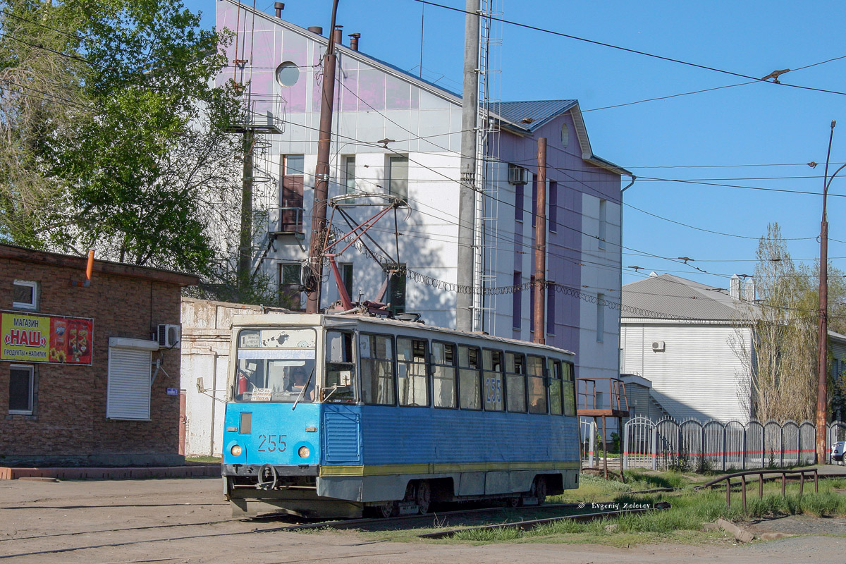 Орск. 71-605 (КТМ-5) №255