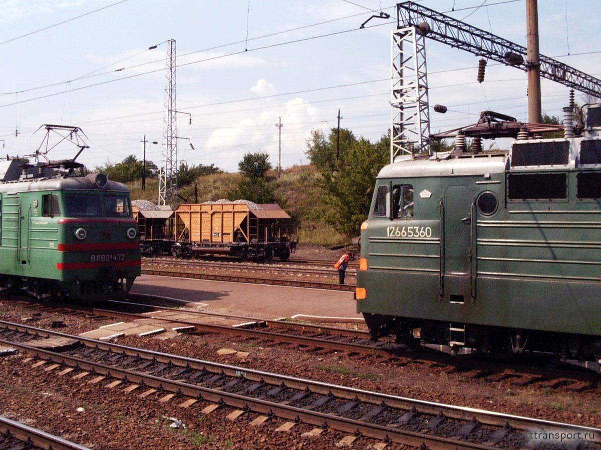 Шахты. ВЛ80т-768, ВЛ80к-472