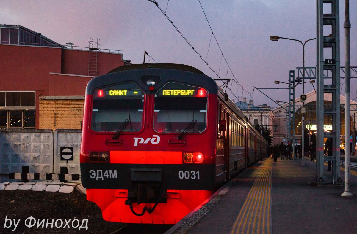 Санкт-Петербург. ЭД4М-0031