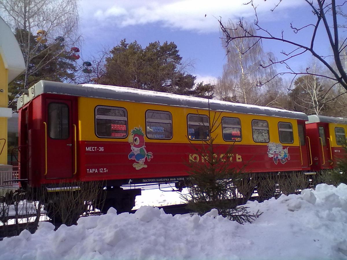 Челябинск. Вагон ВП750 состава Юность